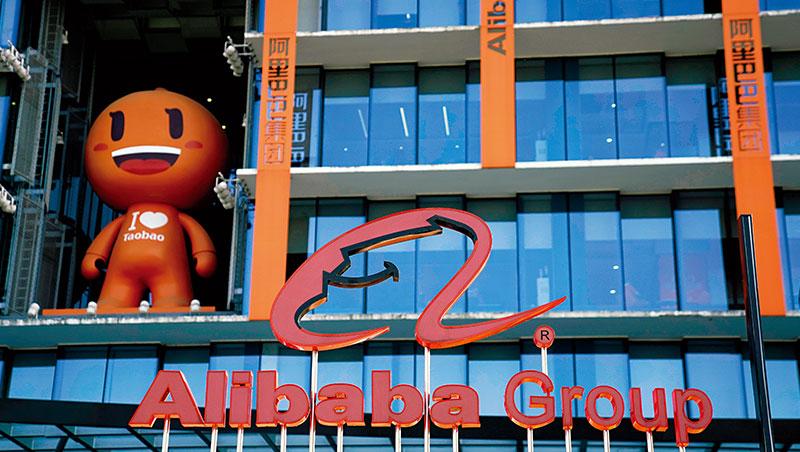 「仍相信香港的美好未來。」阿里巴巴執行長張勇如是說。赴港二次上市正是該公司此信念的展現。