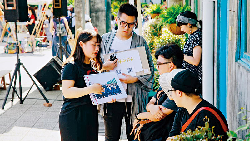 德國《時代報》和同業合作推出App,以「交友配對」模式,媒合政治立場相異的人,參加者反映,以為很難改變的事,見了面就有轉機。