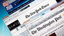 紐時、華郵搭熱潮!5G報新聞,會擦出什麼新火花?