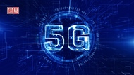 破2000元的5G資費,你會埋單嗎?用囚徒困境,看懂為何台灣5G標金會飆破天價
