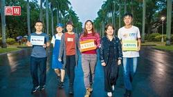 一群學生「利誘」兩年 讓台大撤四億高污染投資!