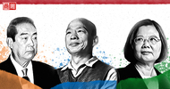 2020年台灣總統暨立委大選開票結果(隨時更新)