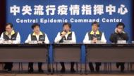 武漢肺炎》台灣境外移入第5例,與首例個案同機返台