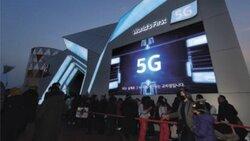 標不下來就關門!5G天價競標失控背後,電信玩家恐陷入三輸?
