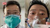 武漢肺炎吹哨者李文亮病逝》點燃網友怒火,會不會點燃中國改革之火?