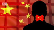 對付外媒,比對付瘟疫還用力!疫情升溫,中國言論審查還有哪些招?