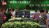 肺炎讓中國貨不再便宜!供給短缺、陸央行撒幣,全球通膨壓力升溫中