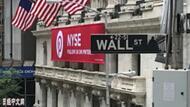 「危機時不拋售」的經驗法則仍然可行!武漢肺炎為何沒讓全球股市大跌?