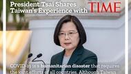 「台灣是堅韌之島」  《時代》雜誌邀稿蔡英文:台灣防疫成功最大原因在團結