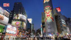 國際入境鬆綁》台灣優先磋商!日本公布第2波邊境擬開放名單