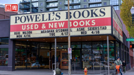 瘟疫蔓延時,獨立書店的逆襲!一個月銷售額暴增9倍,數位轉型做對哪些事?