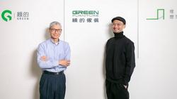 綠的傢俱新LOGO亮相 推動銷售轉型 邁入專業細膩服務的時代