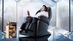 喬山母親節尊榮獻禮 買5D-AI按摩椅 送iPhone 11 Pro Max (64G),獻給懂得AI人工智能的你