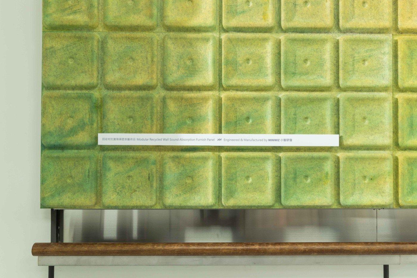 藝術牆面的黃綠色漸層作品,以天主教「聖賀德嘉療癒意象」為圖像,並使用可回收材質建造,突破過去吸音牆容易藏污納垢的缺點,可快速拆換、方便消毒。