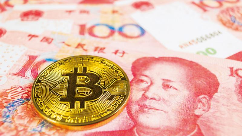 「數位人民幣可能衝擊美元國際貨幣地位。」《美國之音》引述專家說法。貨幣將成中美角力下一戰場。