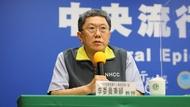 新增一例》為什麼堅持不普篩?專家小組:台灣不存在新冠病毒,恐白忙一場