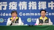 持續零確診》台灣未獲邀今晚舉行的世衛大會,外長:今秋或迎來第二次機會
