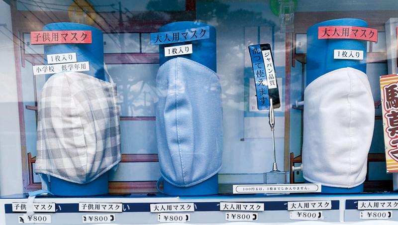 日本服裝公司Knit Waizu突發奇想,把口罩與冰飲並排,放入僅攝氏4度的自動販賣機販售,意外熱銷。