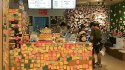 從理念到供應鏈都要「脱中」!香港「黃色經濟圈」怎麼運作?