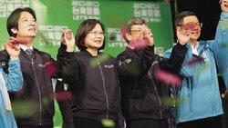 史上首次!美國務卿公開祝賀蔡英文就職,稱「台灣總統」