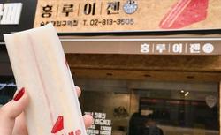 走過食安風暴,老牌洪瑞珍在韓國大賣15萬份三明治,秘訣竟在包裝?