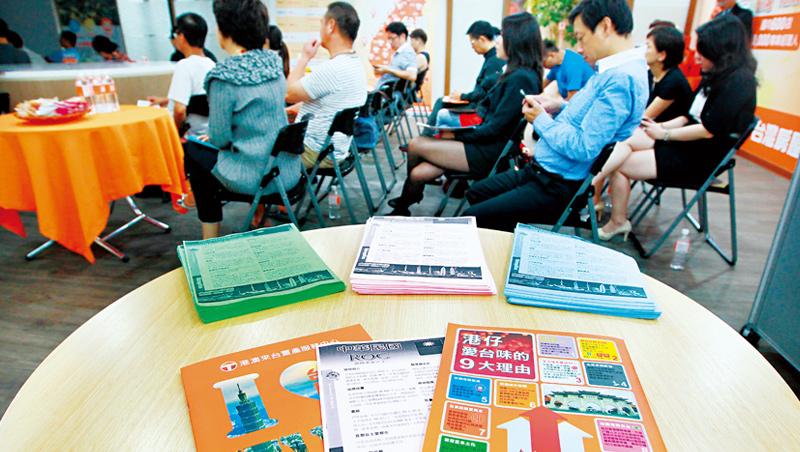 台灣是港人移居海外的3大熱門地之一,反送中事件後幾乎每月有相關講座,台灣若把握這群產業菁英,有機會乘勢升級。