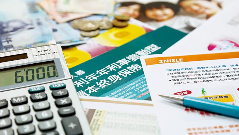 保費若大漲3成,利率又低,買保單將不是退休好方法。