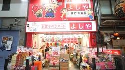 金融海嘯到疫情,都不減薪裁員!日本52歲零食龍頭最佛心的「共體時艱」