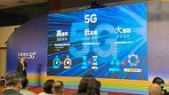 599就能升級5G!中華電公布資費方案,吃到飽最低1399元起
