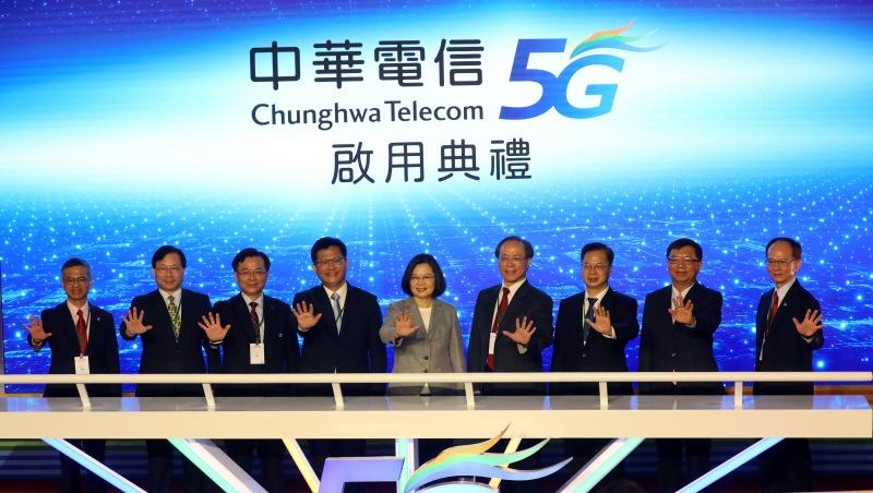 中華電信今(30)日上午正式宣佈自家5G資費,會中邀請了蔡英文總統(中)等一同參與5G啟用典禮。