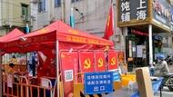 北京疫情再起進入「戰時狀態」!專家:有限的爆發感染恐成「新常態」