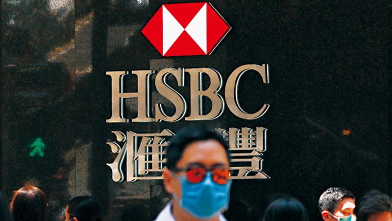滙豐銀行原本受益於「中西橋梁」地位,卻因美中衝突擴大被迫表態,面臨尷尬處境。