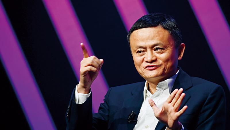 創辦人馬雲持有螞蟻股份達8.8%,該公司掛牌後,他身價可望暴增,擠進全球富豪榜前10。