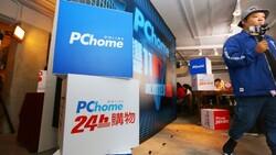 PChome、momo背後都有電信業插旗?一圖看懂各大電商勢力分布