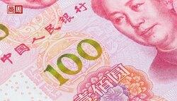 利率差、股市漲...該把「人民幣存款」拿去投資中國股市、或買中國基金嗎?