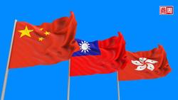 港版國安法後,台灣呢?紐時:現階段武統不可行,中國想對台灣做的是...