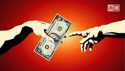 美國經濟成長率,創有紀錄以來最慘成績!美元到底會弱到何時?