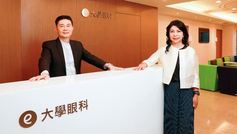 大學光創辦人林丕容(左起)與妻子歐淑芳花10年整頓連鎖制度,打造眼科與眼鏡行複合店型,拿下過半近視雷射矯正市場。