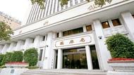 外媒:查廠商套利炒匯 央行專案金檢外銀
