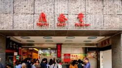 一圖看懂全台連鎖企業坪效排行,這家「壽司店」緊追鼎泰豐、好市多