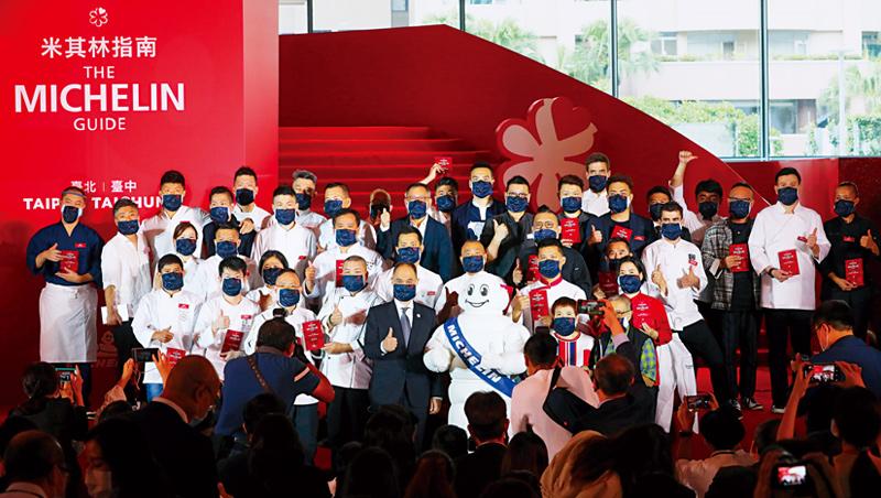 在台灣第3屆米其林頒獎典禮,星級餐廳代表人戴起口罩,現場歡呼聲零零落落,氣氛不如以往熱絡。