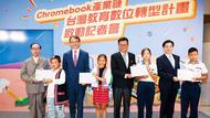 陳俊聖口中快樂的麻煩   宏碁教育筆電熬十年暴賣秘辛