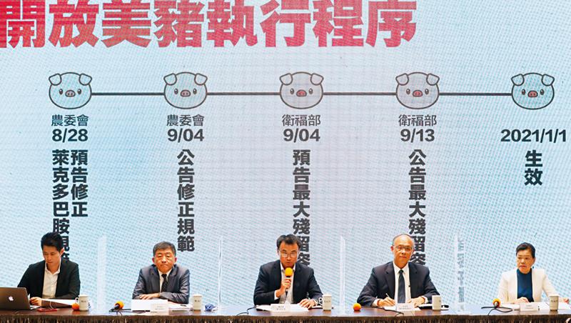 美國貿易代表署歷年報告都「點名」台灣未開放美豬進口,是有待改善的貿易障礙。台灣政府官員在宣布開放美豬當天,強調此舉是回應美方所望。