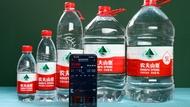 當賣水賣成中國新首富、股神也轉型... 投行家觀察:2020才剛開始的一個趨勢