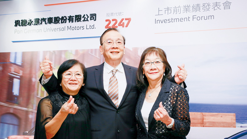 汎德永業上市前業績發表會上,分工集團業務的總裁唐榮椿和姊姊唐如萱(左)、妹妹唐慕蓮(右)難得同台。