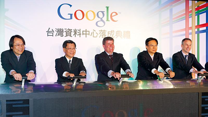 7年前Google啟用彰濱資料中心,讓台灣成為除了新加坡之外,唯二擁有該公司資料中心的國家。