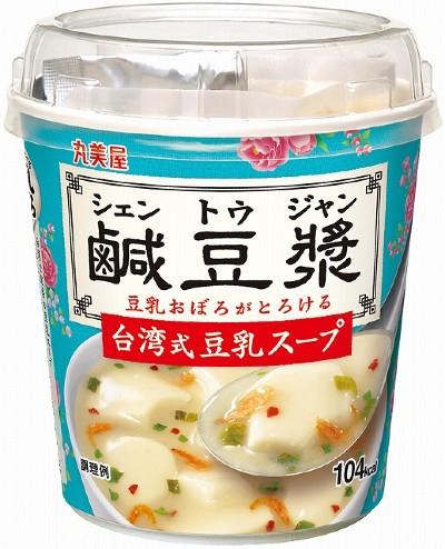 日本食品大廠丸美屋的沖泡式鹹豆漿。