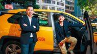 和泰、Line搶開計程車 小黃市場還有什麼甜頭?