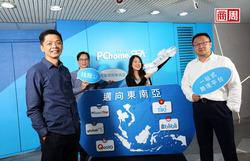 PChome攻東南亞,竟把公司名取得跟對手「蝦皮」一樣!這是哪招?