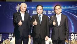 迎向疫後新時代 以「研發中心」思維加速台灣企業轉型